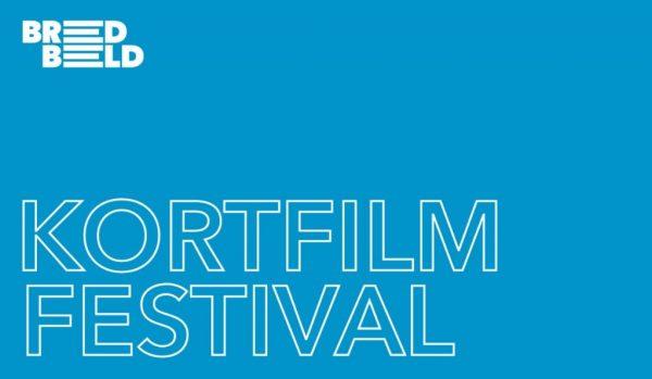 BREEDBEELD kortfilmfestival @ Cinema Zuid - Antwerpen | Antwerpen | Vlaanderen | België