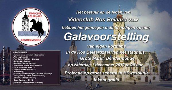 Galaprojectie Videoclub Ros Beiaard - Dendermonde @ Ros Beiaardzaal van het Stadhuis | Dendermonde | Vlaanderen | België